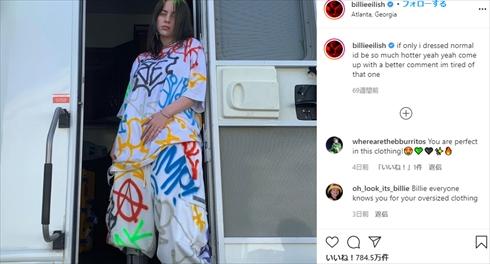 ビリー・アイリッシュ ミニスカート ルーズソックス バギースタイル ギャル風 ミニスカ Instagram
