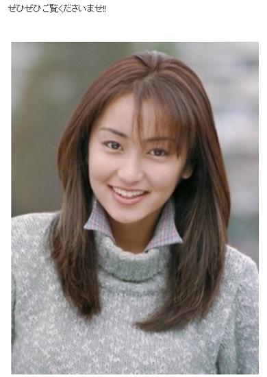 矢田亜希子 20年後 アフター