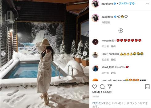 アリーナ・ザギトワ ロシア 温泉地 サウナ フィギュアスケート 金メダリスト Instagram