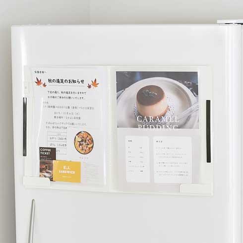 キングジム SPOT ハルファイル 冷蔵庫 メモ 整理 ツールスタンド スタックバスケット