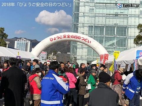 阪神淡路大震災