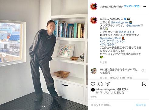 本田翼 メンズ ファッション