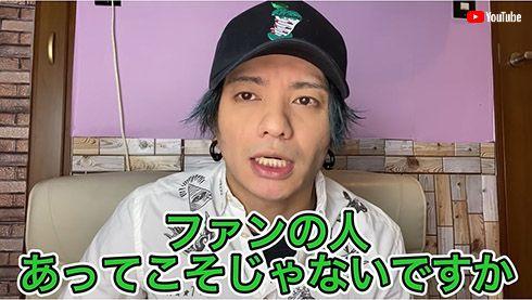 KAT-TUN 田中聖 ファン