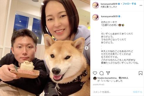 大山加奈 女子バレー 日本代表 双子 妊娠 帝王切開 マタフォト インスタ 愛犬 夫