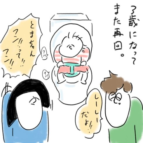 トイレトレハプニング03