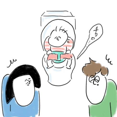 トイレトレハプニング04