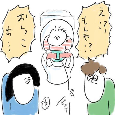 トイレトレハプニング05