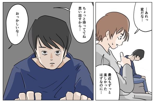 twitter 漫画 ququ 彼氏が大好きだった時の気持ちに戻るクスリ 死んだ彼氏の脳味噌の話