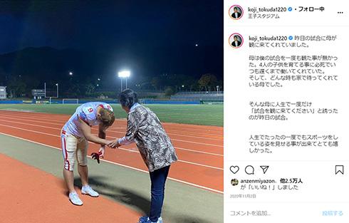 コージ・トクダ ブリリアン アメリカンフットボール 肉体 有吉ゼミ 増量 20キロ