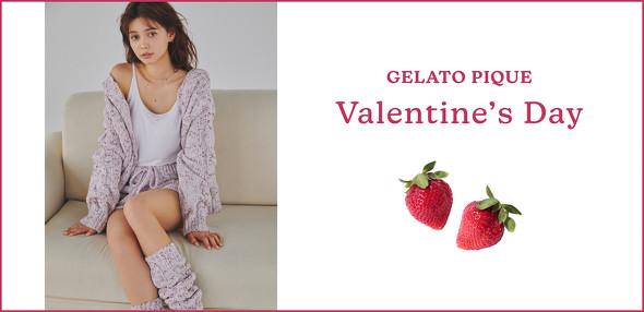 GELATO PIQUE Valentine's Day