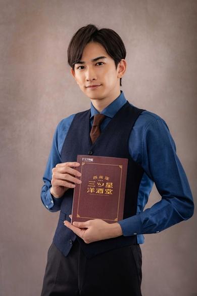 町田啓太 西荻窪三ツ星洋酒堂 浅井西 初主演 ドラマ