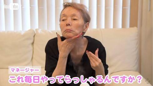 研ナオコ メイク ビフォーアフター 地雷メイク 現在