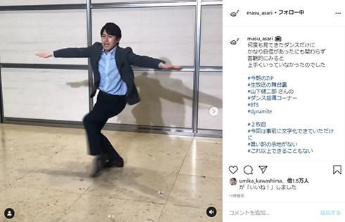 桝太一 ZIP BTS Dynamite ダンス