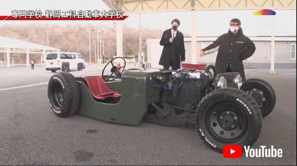 限界まで車高を下げた専門学校静岡工科自動車大学校 「jeepleberatio」