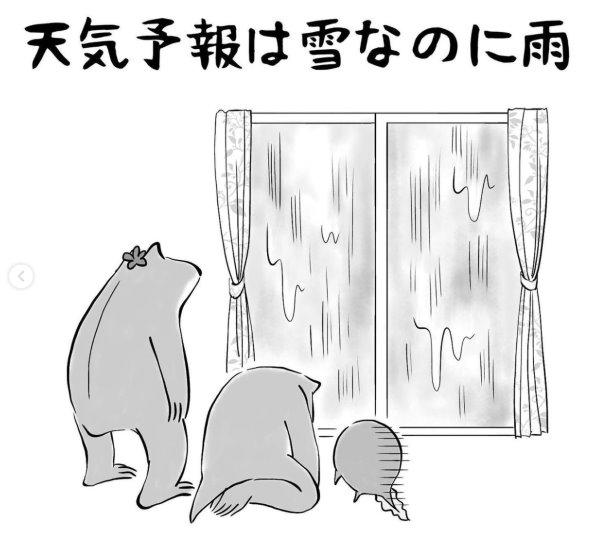 静岡県民 冬 雪 Instagram 漫画