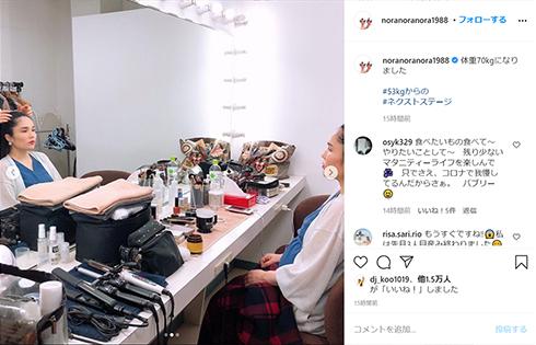 平野ノラ 妊娠 体重 増加 太った マタニティ 出産 予定日 臨月 Instagram 投稿