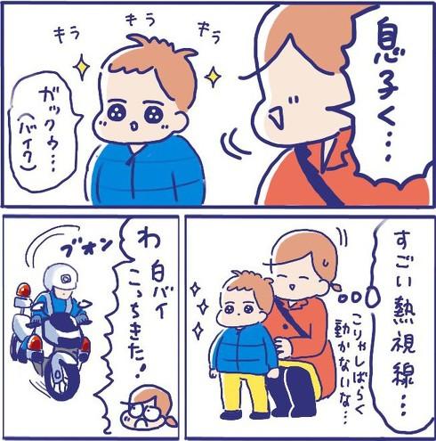 バイクもカックイ〜けど、お巡りさんもカックイイ〜!