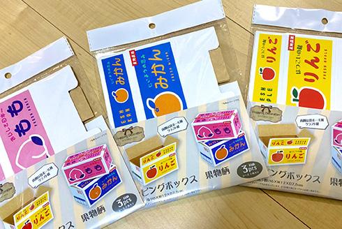 「商品化したら即買い」 手作りチョコを入れた100均の果物BOXが全人類に見てもらいたいかわいさ