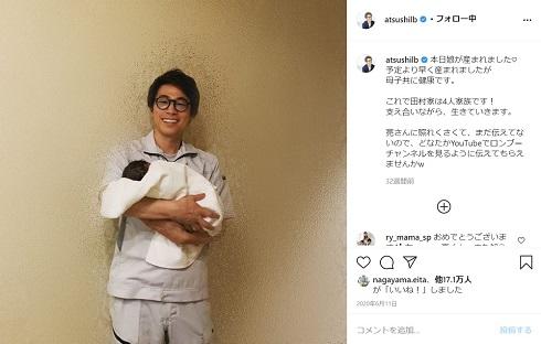 田村淳 次女 第2子 出産 誕生
