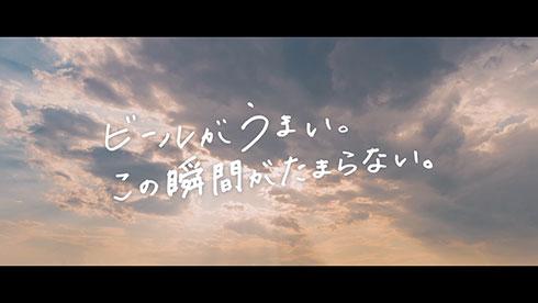 白石麻衣 西野七瀬 乃木坂46 アサヒスーパードライ