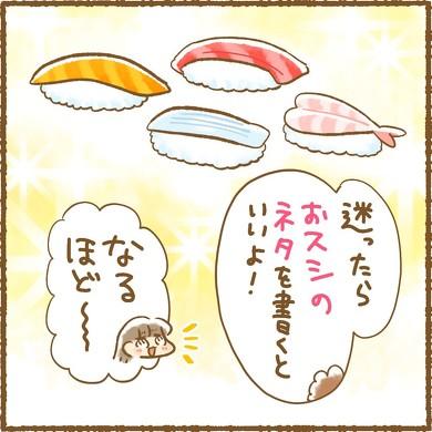 水族館ビンゴ