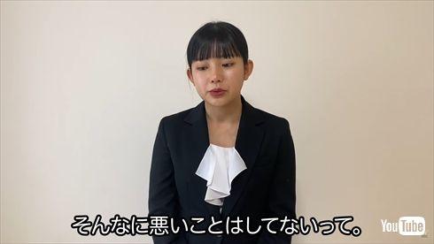 ほのか モデル CanCam ハーモニープロモーション YouTube 社長 高橋真帆