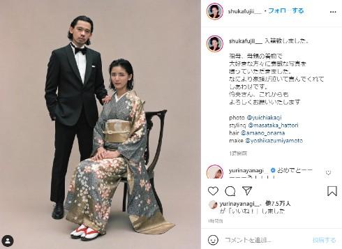 E-girls 藤井萩花 今村怜央 結婚 LEO ALI