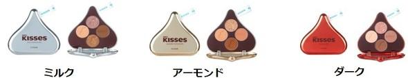 ETUDE × HERSHEY'S KISSES