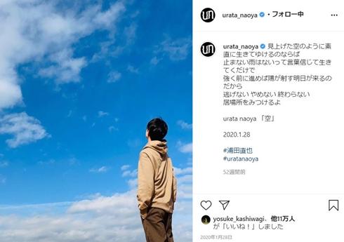 浦田直也 事件 AAA 活動再開 暴行 事件 逮捕