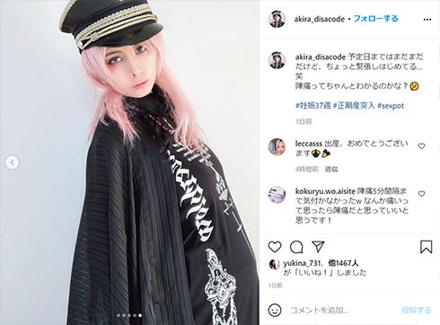 ビジュアル系 バンド DISACODE ボーカル AKIRA アキラ KERA 男装 モデル 結婚 出産