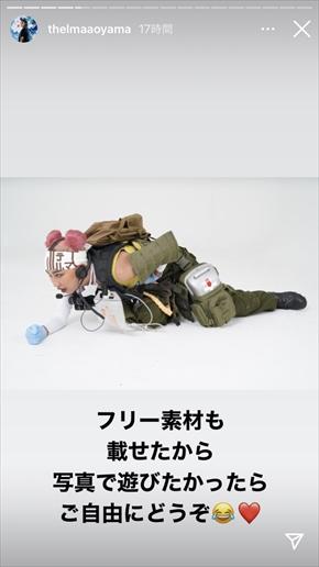 青山テルマ エーペックスレジェンズ APEX LEGENDS ライフライン コスプレ 清水翔太 渡辺直美 Instagram