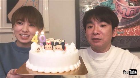 南明奈 濱口優 誕生日 49歳 夫婦 YouTube インスタ アイスケーキ サーティーワン