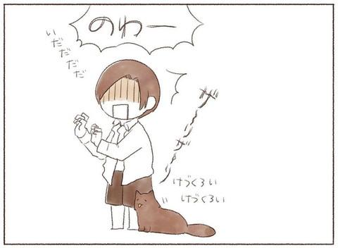 【Give &Take】
