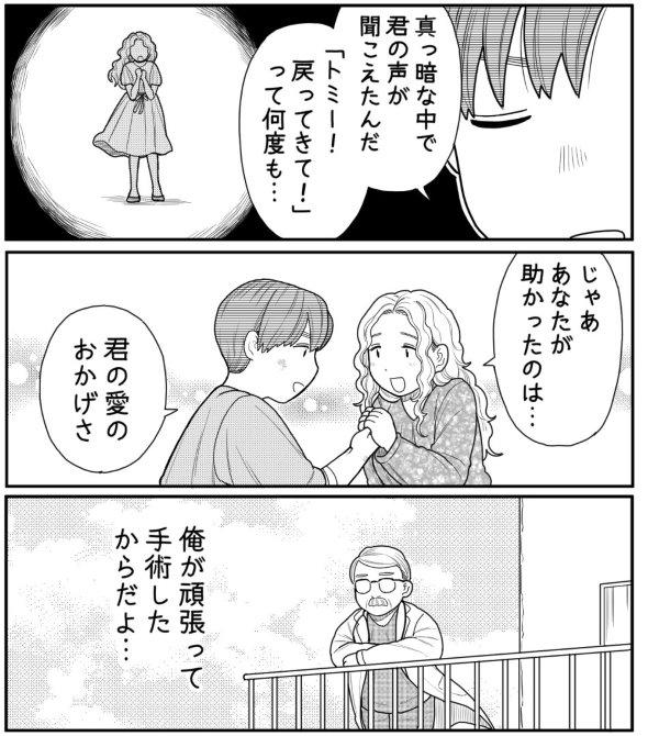 twitter 漫画 4コマ 稲井カオル そのへんのアクタ 白泉社 ヤングアニマルZERO
