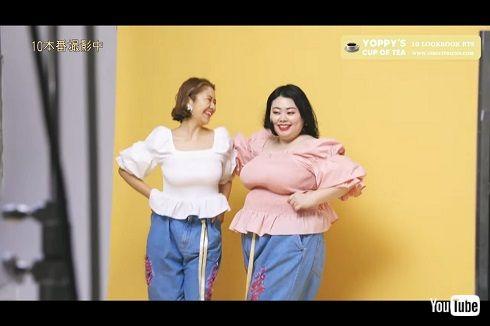渡辺直美 YOPPY LITTLE SUNNY BITE TEN 10 ブランド