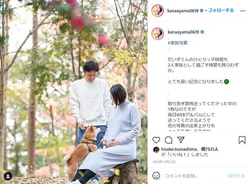 大山加奈 入院 双子 妊娠 バレー 日本代表 結婚 不妊 治療 切迫早産