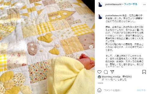 竹内由恵 アナウンサー 結婚 出産 赤ちゃん インスタ