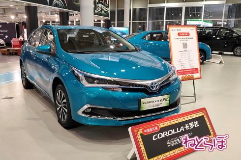 中国 トヨタ レビン