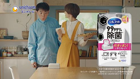 濱口優 南明奈 夫婦 初共演 シルコットウェット