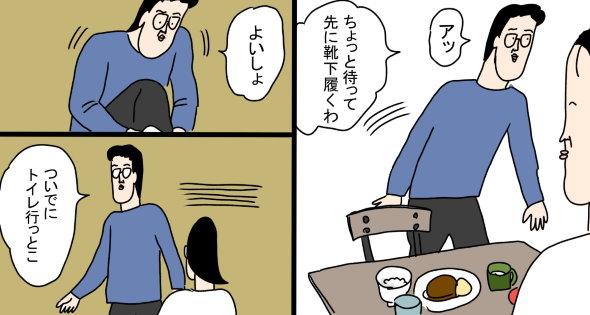 料理 あるある twitter 漫画 ツボウチ フリースタイリ家族 冷める