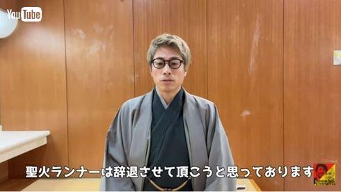 田村淳 ロンドンブーツ1号2号 聖火ランナー 辞退 東京オリンピック