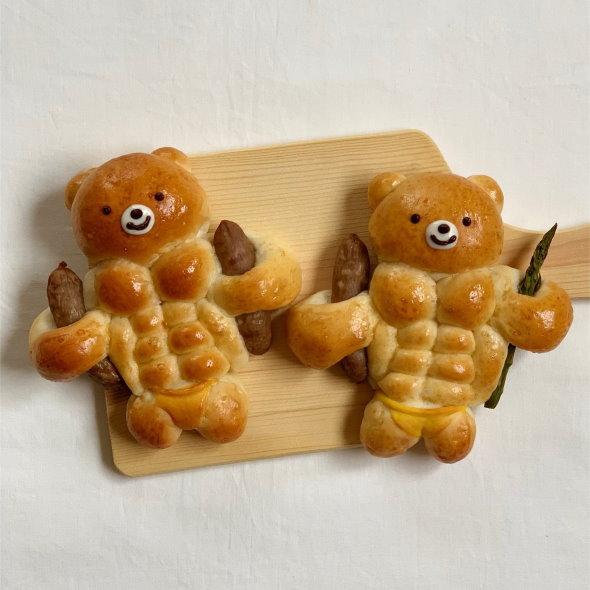 筋肉パン 熊 バレンタイン 腹筋