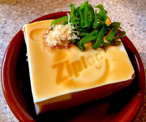 豆腐 ジップロック かっこいい