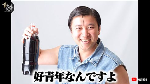 とんねるず 石橋貴明 YouTube スギちゃん パーマ ワイルド マイルド 北斗の拳