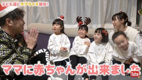 エハラマサヒロ 妻 妊娠 子沢山 第5子 子ども YouTubeチャンネル