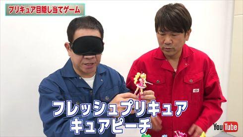 FUJIWARA 原西孝幸 藤本敏史 プリキュア フィギュア キュアゴリラ YouTube