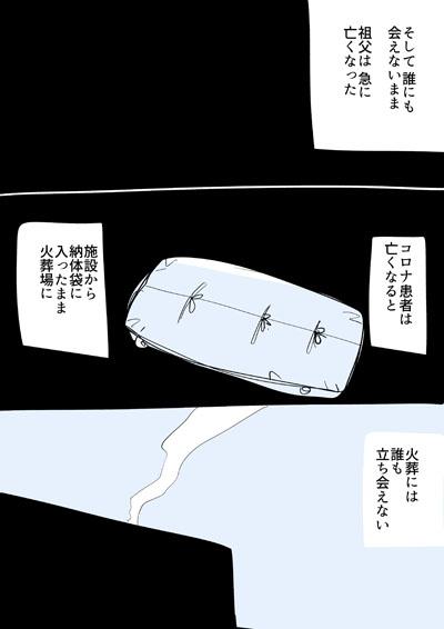 アイキャッチ3