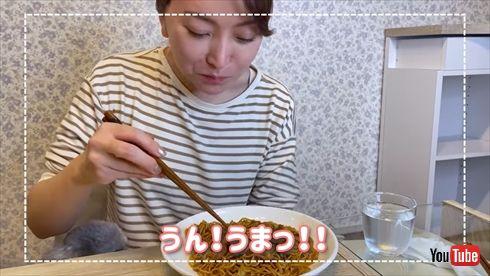 加藤綾菜 加藤茶 妻 YouTube 加藤家の日常 料理 焼きそば