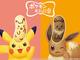 今度はピカチュウとイーブイ、同時にゲットだぜ! セブン-イレブンで「ポケモン東京ばな奈」2月20日より順次発売