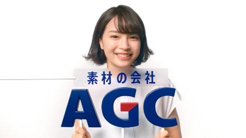 広瀬すず インスタ CM AGC 髪形